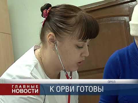 Карантин в орловских школах