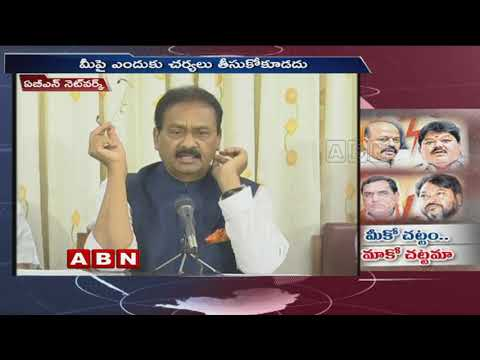 TS Council Chairman Swamy Goud issues Notice to MLCs over Campaigning against TRS | ABN Telugu