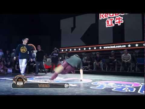 JINJO (BBOY SKIM, FE, VERO) vs CHINA (NO NAME, LAZY, GEORGE) KOD10 2014 semifinal battle