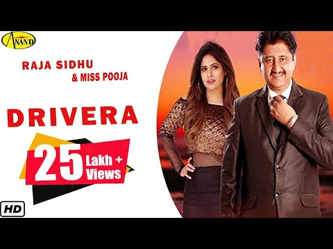 Drivera Raja Sidhu & Miss Pooja [ Official Video ] 2012 - Anand Music video