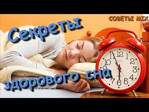 Самые полезные продукты для здорового сна: Простые советы и рекомендации