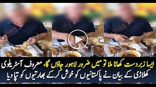 See This Australian Player Talking about PSL Final in Lahore