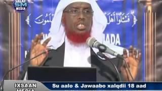 SU AALO IYO JAWAABO muhiim ah  5 SH MAXAMED CABDI UMAL