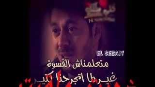 ضحيت ايهاب توفيق  by ahmed el sebaiy