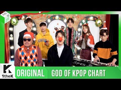 [연말특집 Teaser] GOD OF KPOP CHART(차트밖 1위): MeloMance, Paul Kim, Yun Ddan-Ddan Carol Live