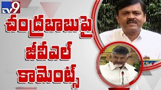 BJP GVL comments on Chandrababu over review meetings