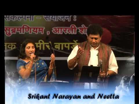 Majhe Raani Majhe Mogha perfomed by Srikant Narayan and Neetta...