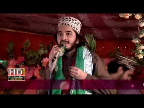 meri bigri bana Chadi Muhammad Daniyal Umar Qadri