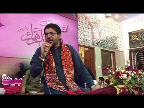 Ya Rab Mera Har Lafz | Mir Hasan Mir | Ale Aba Karachi | 2017/1439