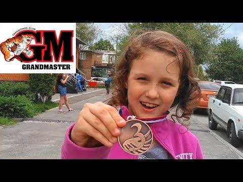 ТХЭКВОНДО ДЕТИ! ЛИЗА НА СОРЕВНОВАНИЯХ ПО ТХЭКВОНДО! ПРОИГРАЛА Taekwondo kids LIZA FRIEND