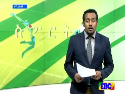 Latest Ethiopian Sport News - EBC December 15, 2016