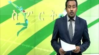 EBC Sport news at 7:00 -06/04/2009