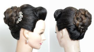 Bridal Updo. Easy Wedding Hairstyle For Long Medium Hair