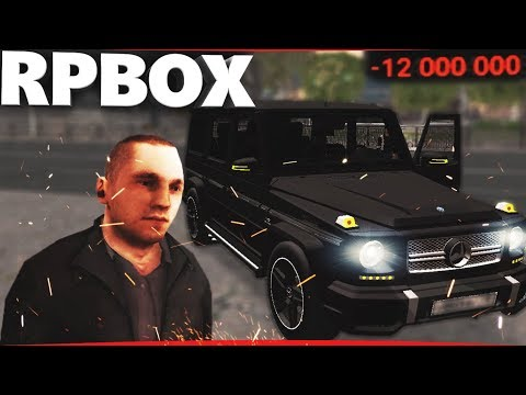 Покупка легендарного авто из 90-х на РП БОКС | #53 RP BOX🔞