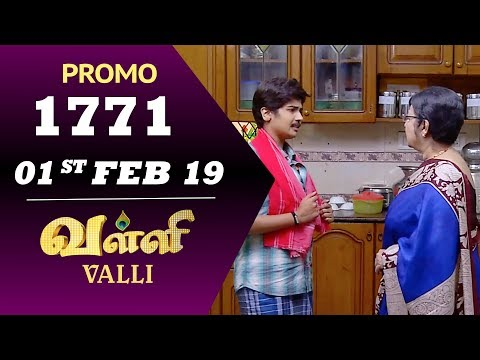Valli Promo 01-02-2019 Sun Tv Serial Online