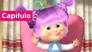 Masha y el Oso - BELLEZA PELIGROSA (Capítulo 40) Dibujos Animados en español! HD