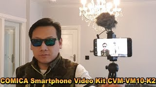 COMICA Smartphone Video Kit CVM VM10 K2