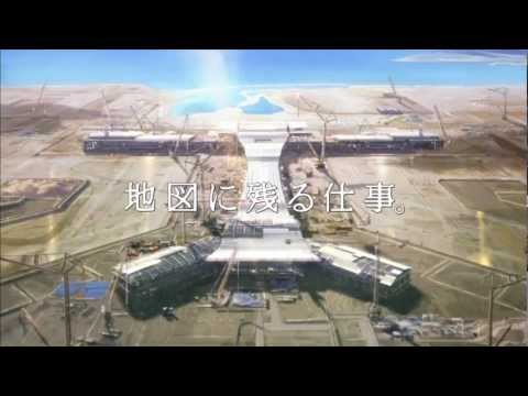 [HD] 大成建設 新ドーハ国際空港 TAISEI CORPORATION 30sec CM JPN