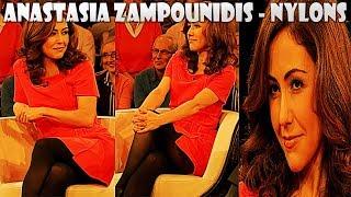 Anastasia Zampounidis HD Pantyhose Strumfphose Collant Nylons on ZDF Lanz