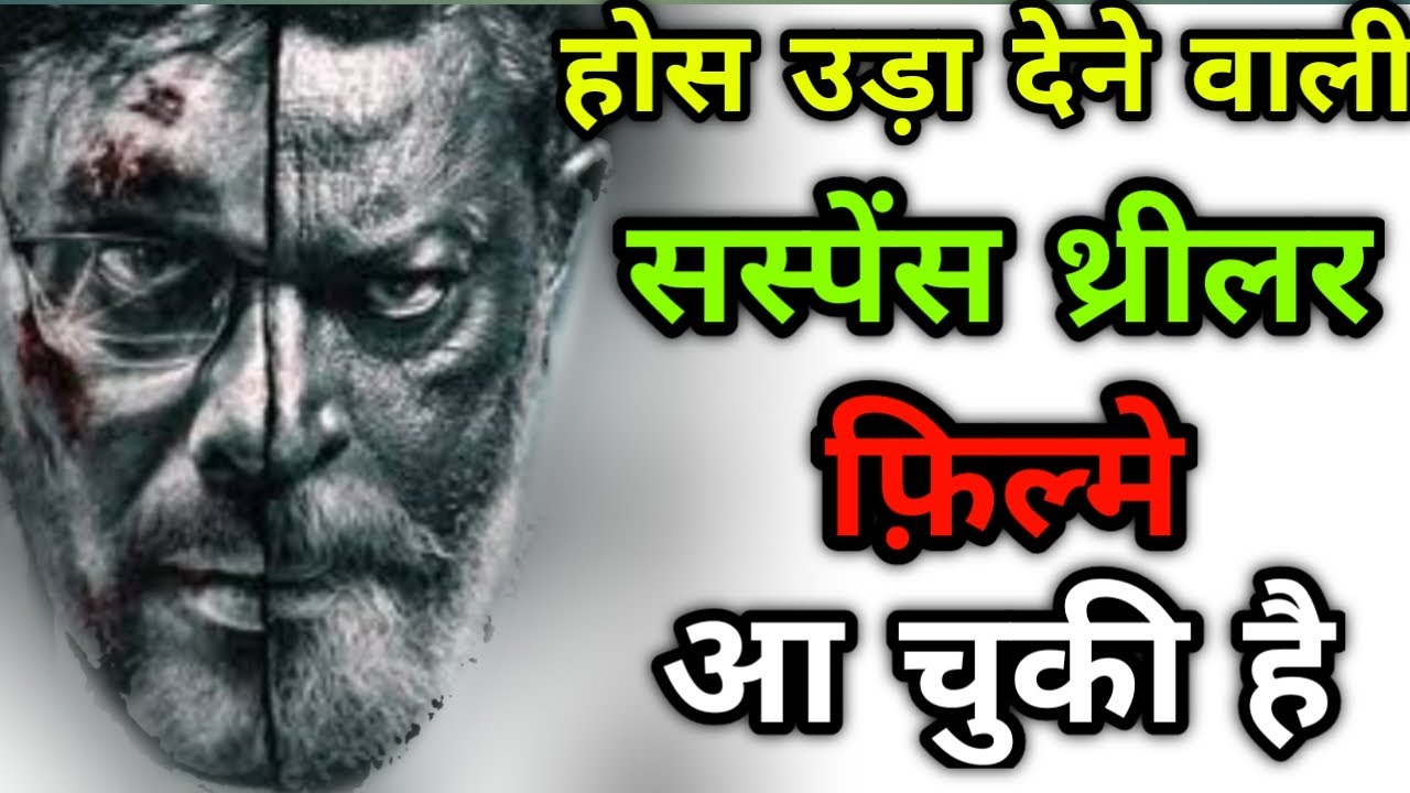 6 Biggest New south Blockbuster Thriller Mystery Suspense Movies In Hindi Dubbed   Available Now