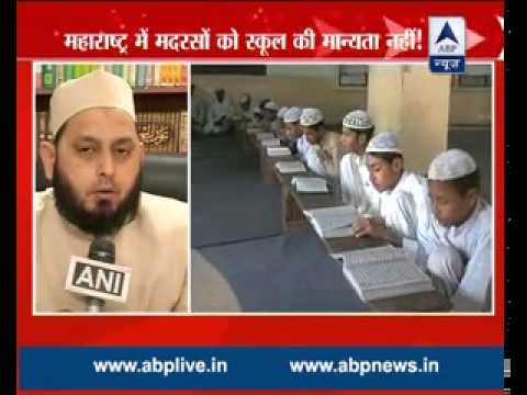Madrasas to be unrecognised as formal educational institutions in Maharashtra