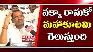 Face To Face With Komatireddy Venkat Reddy Over Exit Poll Results