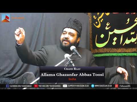Chand Raat 1440 | 2018 - Allama Ghazanfar Abbas Toosi (India) - Northampton (UK)