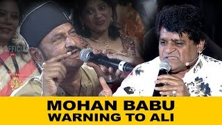 Mohan babu Warns Ali for Crossing limits