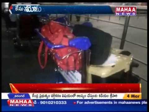 Makkah Travel Agency cheats Vijayawada Hajj tourist -Mahaanews