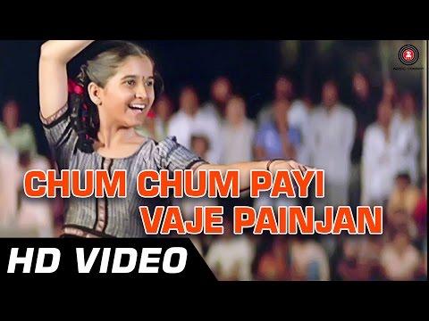 Chum Chum Payi Vaje Painjan | De Dhakka | Full Song | Aarati Ankalikar | Gauri Vaidya video