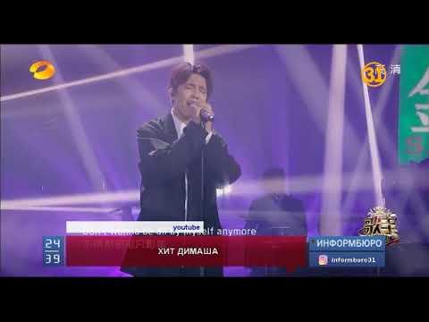 Новая песня Димаша Кудайбергена бьет рекорды в Китае