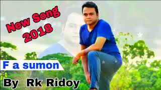 f a sumon new songs 2017 | bangla best songs 2017 | by f a sumon | Rk Ridoy