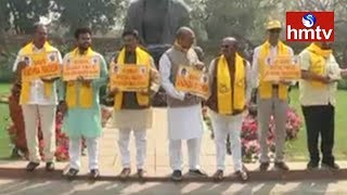 TDP MPs Responds On 4th Day  Parliament Sessions Adjourned  - hmtv - netivaarthalu.com