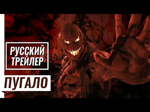 [Дубляж] Инджастис 2 - Пугало / Injustice 2 - Introducing Scarecrow!