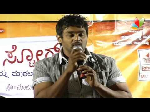 Geetha Bangle Stores Audio Release Press Meet | Dhruva Sarja | Latest Kannada Movie video