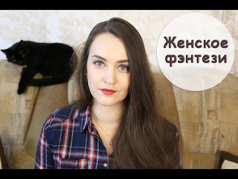 Наталья мазуркевич все книги