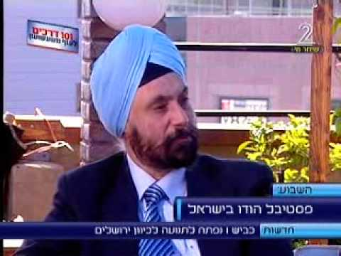 Celebrating India in Israel - Interview on Ambassador in Channel 2