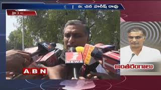 మంత్రి పదవి దక్కకపోవడంపై స్పందించిన హరీష్ రావు | Harishrao Responds on Telangana Cabinet Expansion