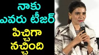 Samantha Cute Speech At Evaru Teaser Launch || Samantha Akkineni |