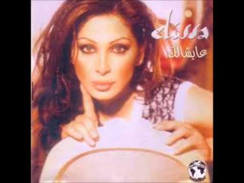 Elissa [Fatet Sineen] Music Videos