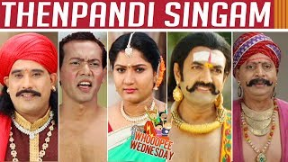 Whoopee Wednesday | Thenpandi Singam Recapitulate | Epi - 71 to 75 | Kalaignar TV