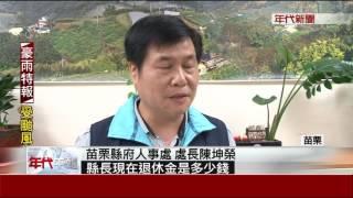 劉政鴻遭彈劾移送懲戒會 「百萬退休金」恐不保