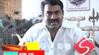 Seeman Interview SIVAJITV COM Deepavali Special Programs 2009 Tamil Eelam