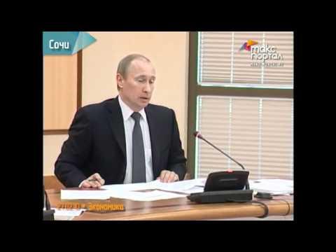 В. Путин выяснял вопросы финансирование РЖД