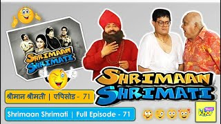 Shrimaan Shrimati - Episode 71 - Full Episode