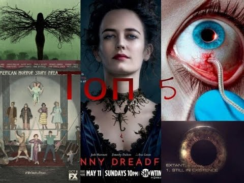 Топ 5 сериалов (2014)  жанра фантастика