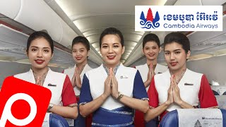Cambodia Airway video review by Channelpitor
