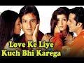 Love Ke Liye Kuch Bhi Karega (HD) Hindi Full Movie - Saif Ali Khan, Sonali Bendre - With Eng Subs thumbnail