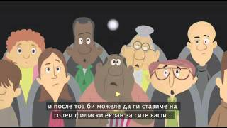 Are You A Good Person? - Macedonian (Дали сте вие добар / фин човек?)