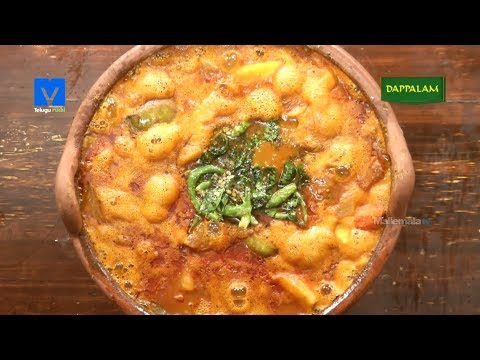Dappalam (దప్పళం) - How to Make Dappalam - Teluguruchi Cooking Videos